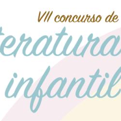 """Bases de VII Concurso de Literatura Infantil """"Ciudad de Jaén"""""""