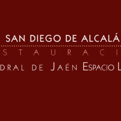 ESPACIO LA RURAL San Diego de Alcalá